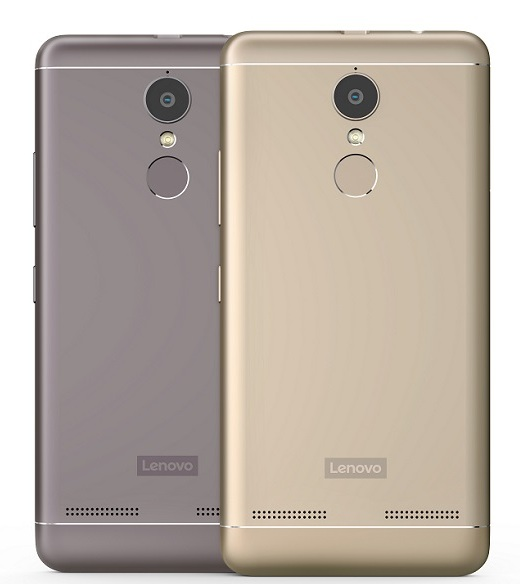 Lenovo P2 Review Specifications And Price Gse Mobiles