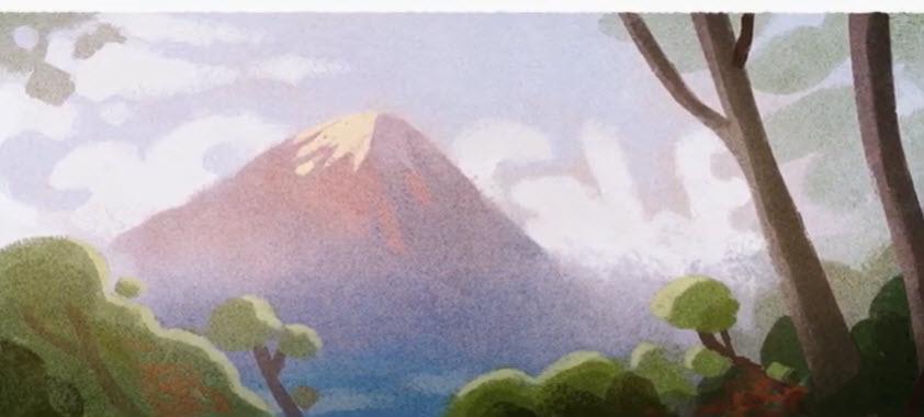 山の日 2020