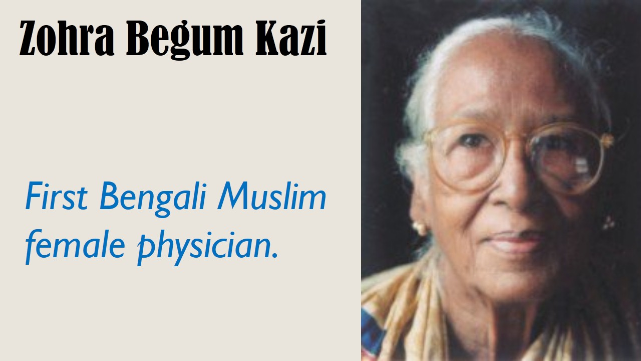 Dr. Zohra Begum Kazi's 108th Birthday